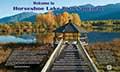 Horseshoe Lake Bird Sanctuary