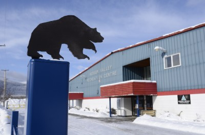 Robson Valley Recreation Centre in McBride, home of McBride Grizzlies Bantam hockey